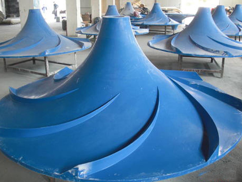 多曲面搅拌机器设备 环形搅拌设备 江苏多曲面搅拌机厂家