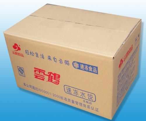 南京瓦楞纸盒 彩盒 礼品定制