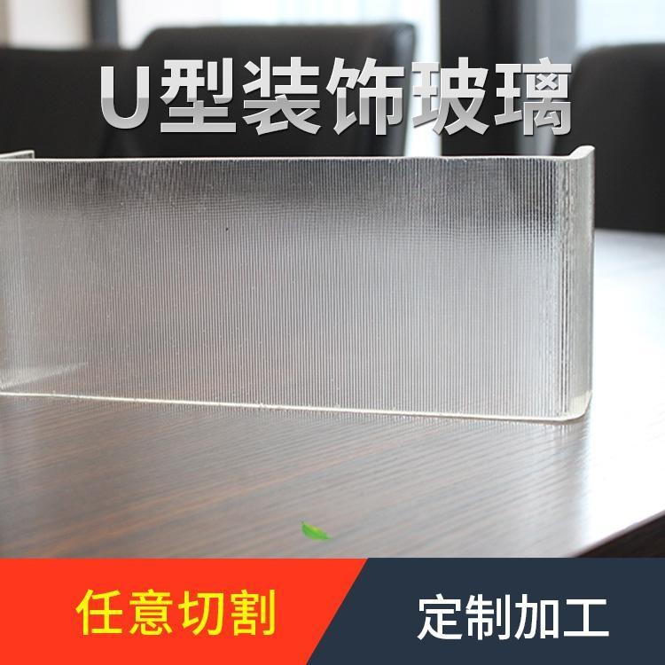 u型玻璃施工  U型玻璃