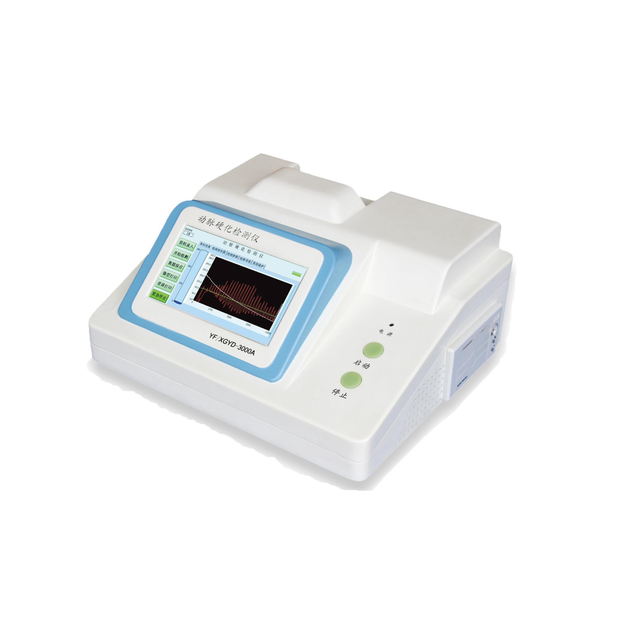 动脉硬化检测仪 YF/XGYD3000A