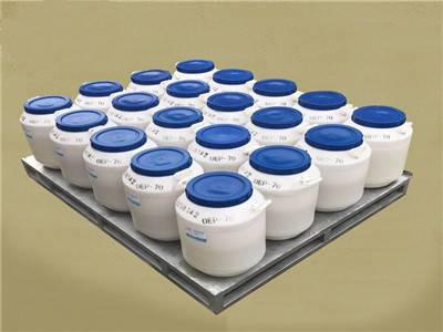 乳化剂MOA3 乳化剂AEO-3 厂家直销