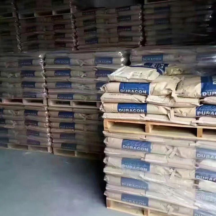 POM工程塑胶厂家批发价格