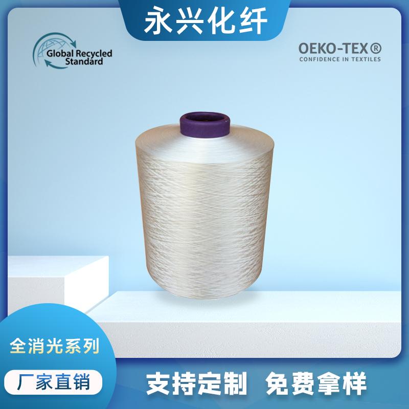 永兴化纤厂家直销,涤纶纤维,涤纶丝,德绒(仿牛奶丝)高毛德绒(仿牛奶丝)用于圆机,服装等