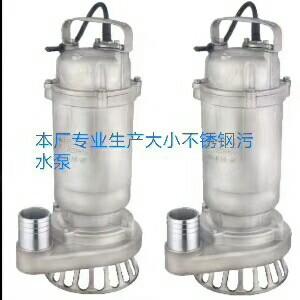 小型不锈钢潜水泵 QDX/QX-S系列全不锈钢小型潜水电泵