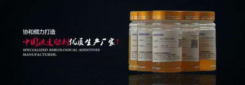 聚酰胺蜡微粉厂家