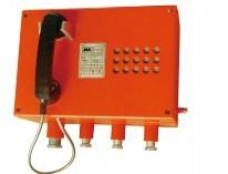 矿用电话 煤矿井下安全应急广播调度系统知识 井下安全应急广播调度系统
