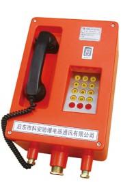 矿用电话机 防爆电话机 矿井下用电话机 科安