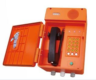 防爆电话 科安防爆电话机 防爆电话扩音站专业厂家 防爆扩音通讯系统