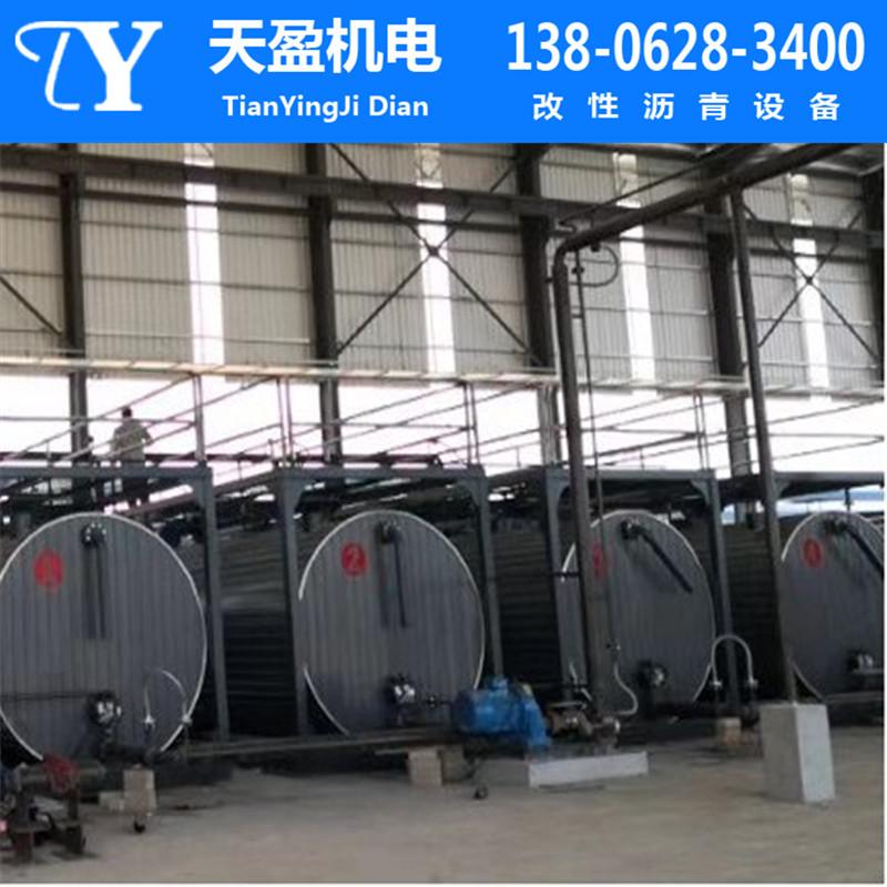 山东SBS改性沥青设备 SBS改性沥青设备厂家 SBS改性沥青设备价格 SBS改性沥青设备定制