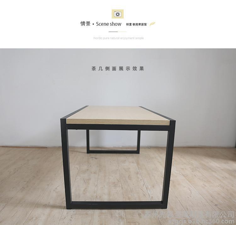 简易茶几铁艺家具铁艺现代简约桌子迷你铁艺板式柜公寓用茶几溢彩家具