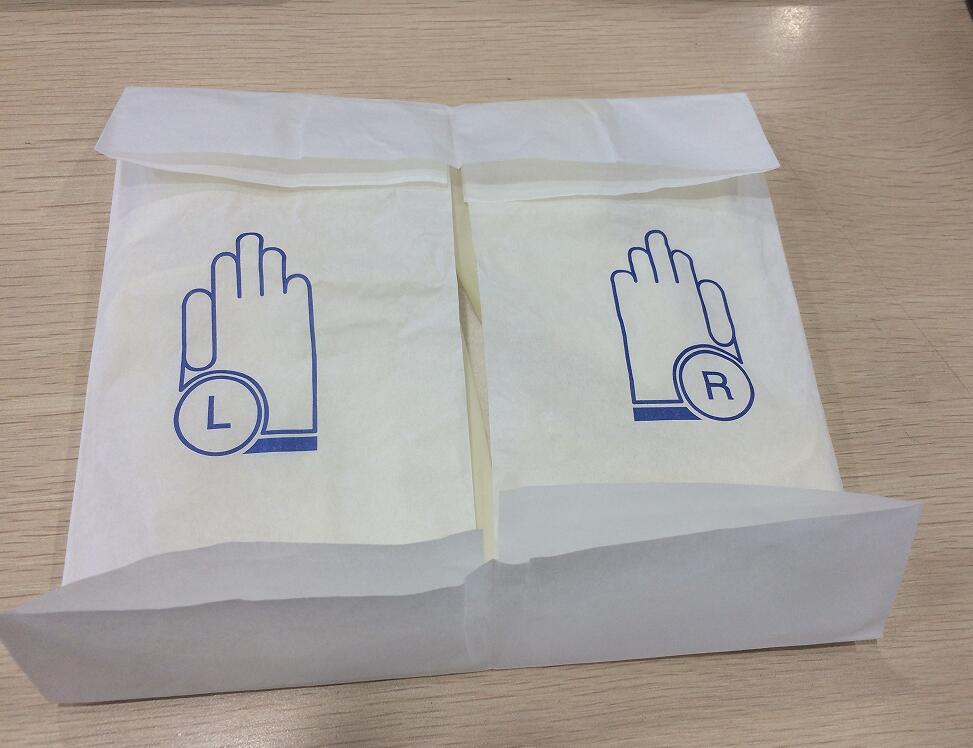 一次性手术手套四边封包装机 医用手套包装机 四面封口包装机