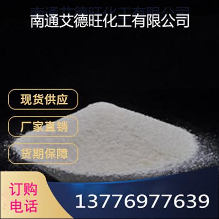 镁铝水滑石HT-22  镁铝水滑石HT-22厂家