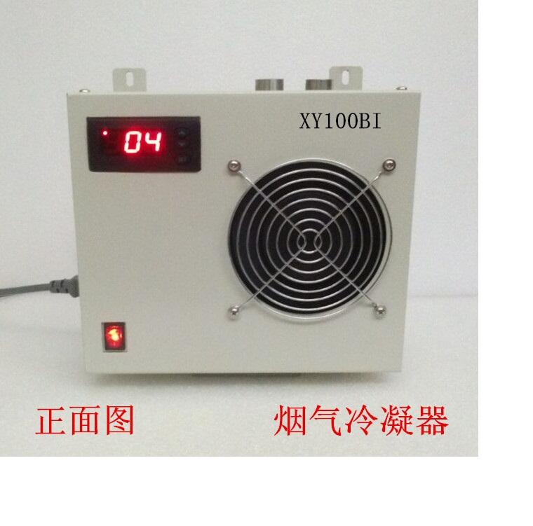 半导体冷凝器