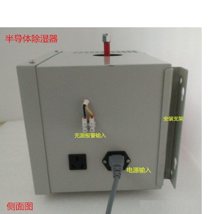 CEMS气体冷凝器