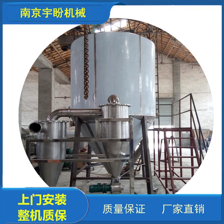 离心式喷雾干燥机_南京宇盼离心式喷雾干燥机_厂家直销