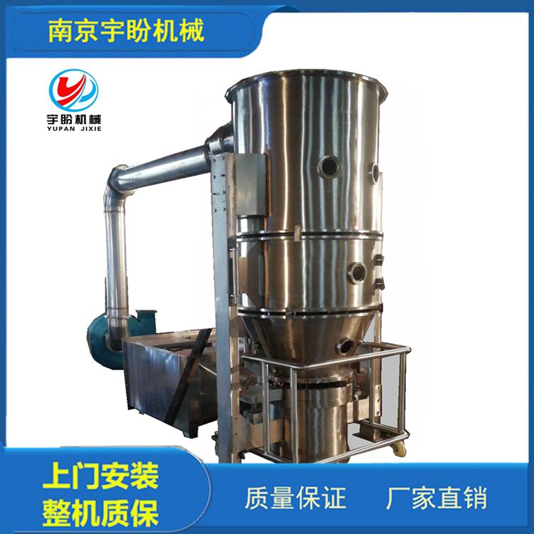 南京宇盼供应离心喷雾干燥机_LPG-5型饮品喷雾干燥机_奶粉喷雾干燥机