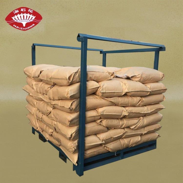 海石花 供应  纺织工业洗涤剂和染色助剂 油酸聚氧乙烯酯A-110