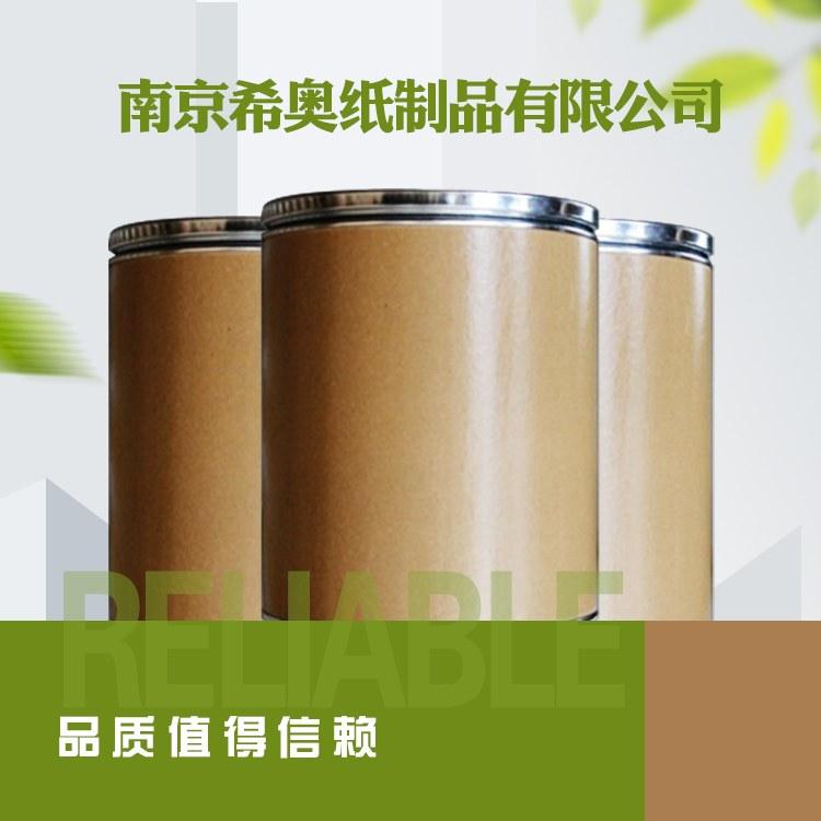 25KG公斤纸板桶化工 包装纸板桶 南京纸板桶厂家直销  纸板桶批发价格