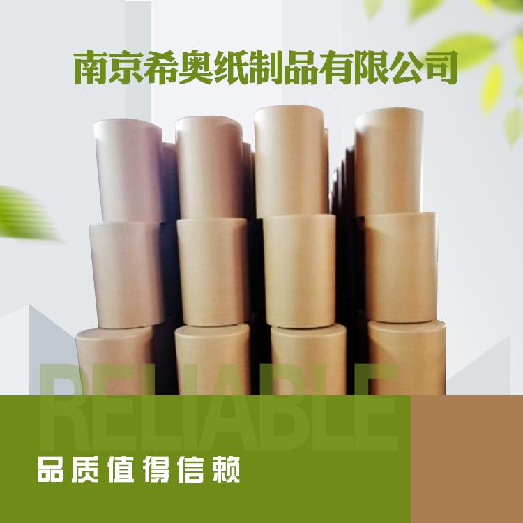 25公斤全纸桶-多尺寸可定制-专业厂家生产-量大从优、全纸桶批发价格