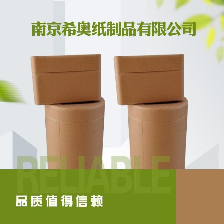 希奥方纸桶批发 10公斤方纸桶价格 方纸桶生产厂家