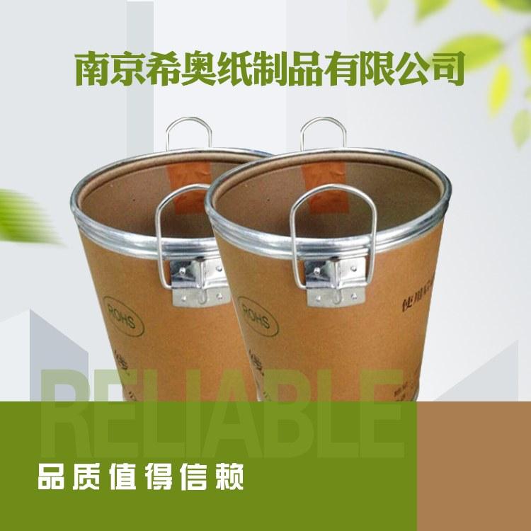 南京希奥漆包线桶批发 5公斤漆包线桶价格,漆包线桶批发生产厂家