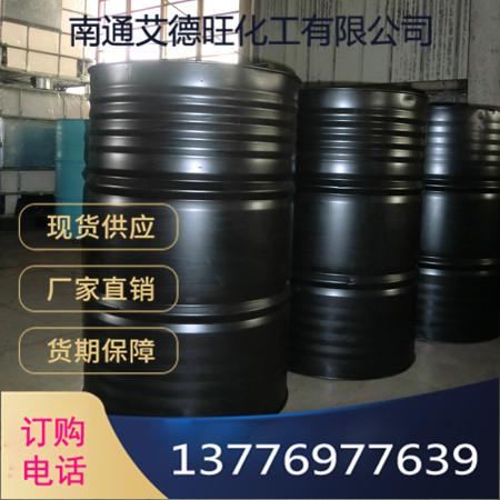 亚磷酸二苯一异辛酯DPIOP厂家