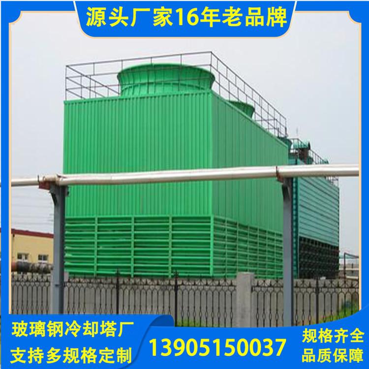 玻璃钢冷却塔厂家 圆形冷却塔 工业逆流方形冷却塔 水星牌