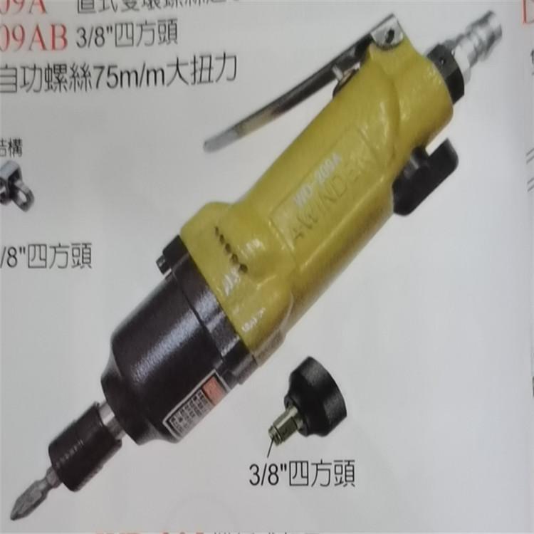 台湾稳汀直式双锤螺丝起子WD-209A  WD-209AB  厂家直销