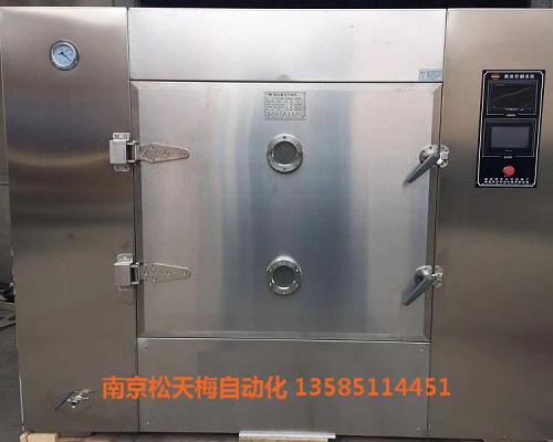 厂家直销化工材料微波脱水设备YZWS系列 干燥微波设备干燥效果棒 可定制
