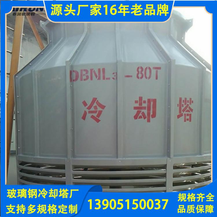 南京逆流式冷却塔 逆流式凉水塔