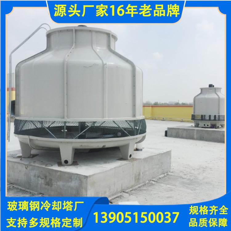 冷却水塔 南京市厂家直销 玻璃钢制冷设备冷却塔 BND-15T 20T 30T 40T逆流式凉水塔