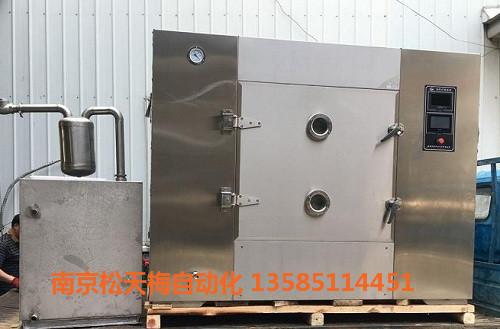 冷凝水回收烘干设备 冷凝水回收微波烘干设备 3KW-45KW  微波烘干设备