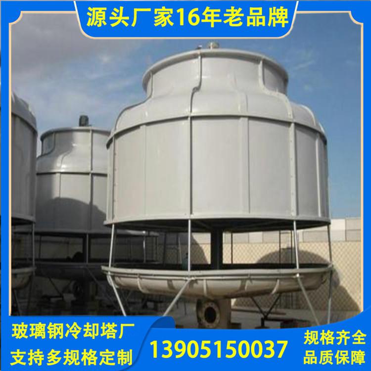水星冷却塔 圆形冷却塔 闭式冷却塔 封闭式冷却塔 量大从优