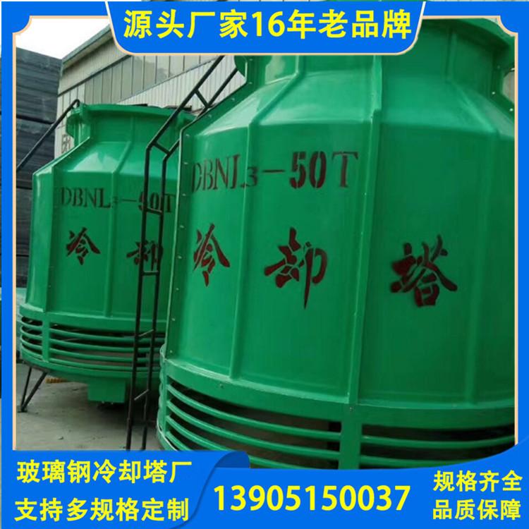南京冷却塔  冷却塔厂家定订制 600T 700T等