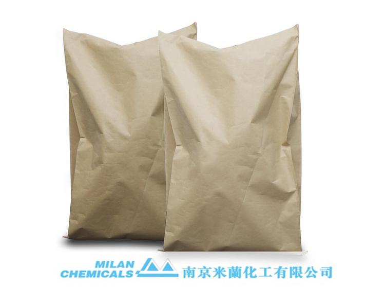 光稳定剂UV-119 厂家 云南力莲光稳定剂UV-119原料 CAS号106990-43-6