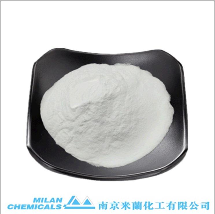 光引发剂907 1kg 纯度99% 71868-10-5