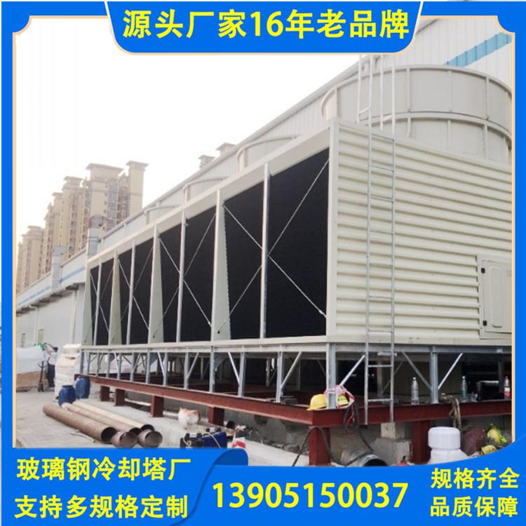 冷却塔厂家 南京冷却水塔 圆形冷水塔 厂家直销