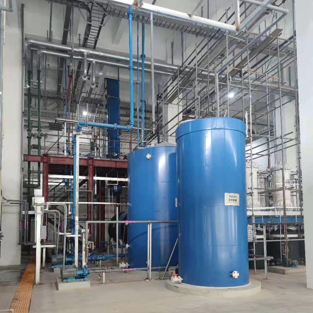 多晶硅含氟废水处理