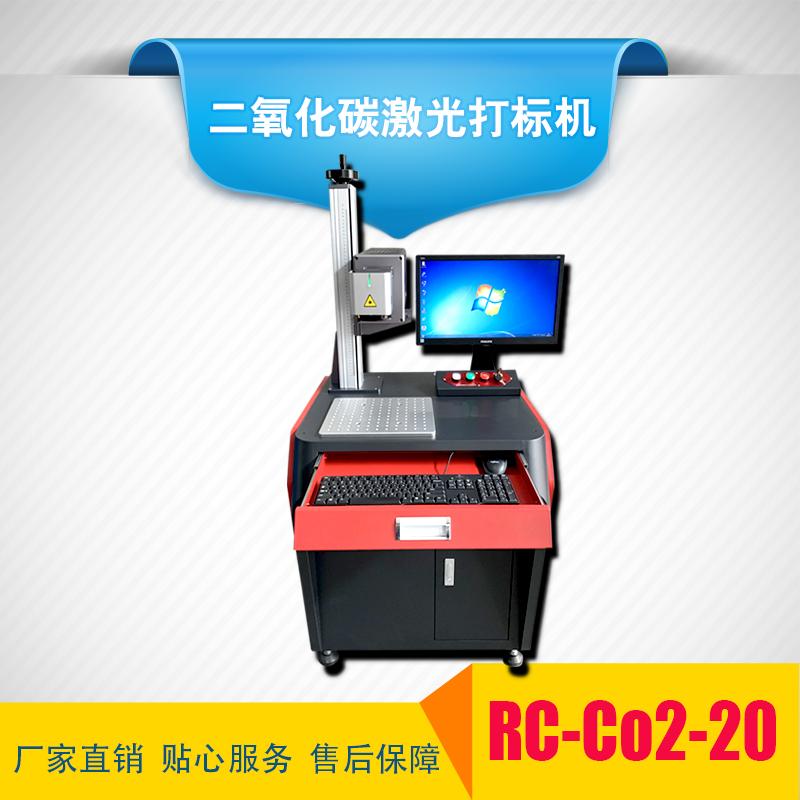 气动打标机 电动打标机 便携式打标机