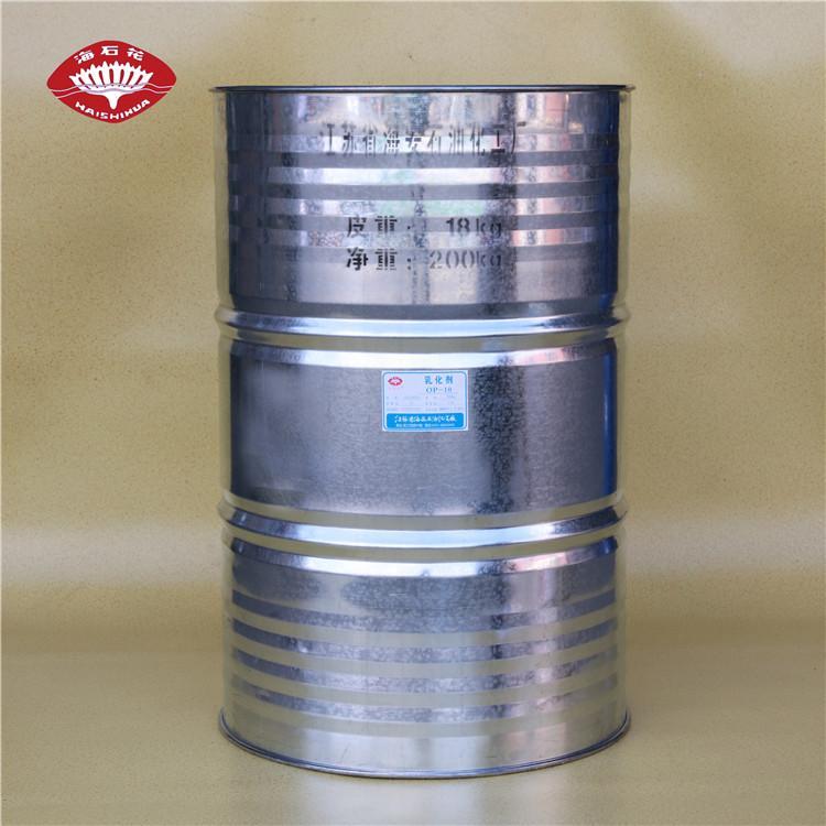脂肪醇聚氧乙烯醚AEO-15 99以上含量 海石花厂家直销