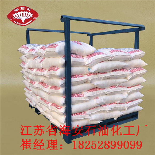 脂肪醇聚氧乙烯醚AEO-15 99以上含量
