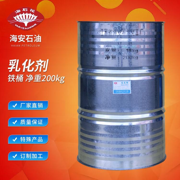 海石花牌 烷基酚聚氧乙烯醚 乳化剂OP-5 辛基酚聚氧乙烯醚