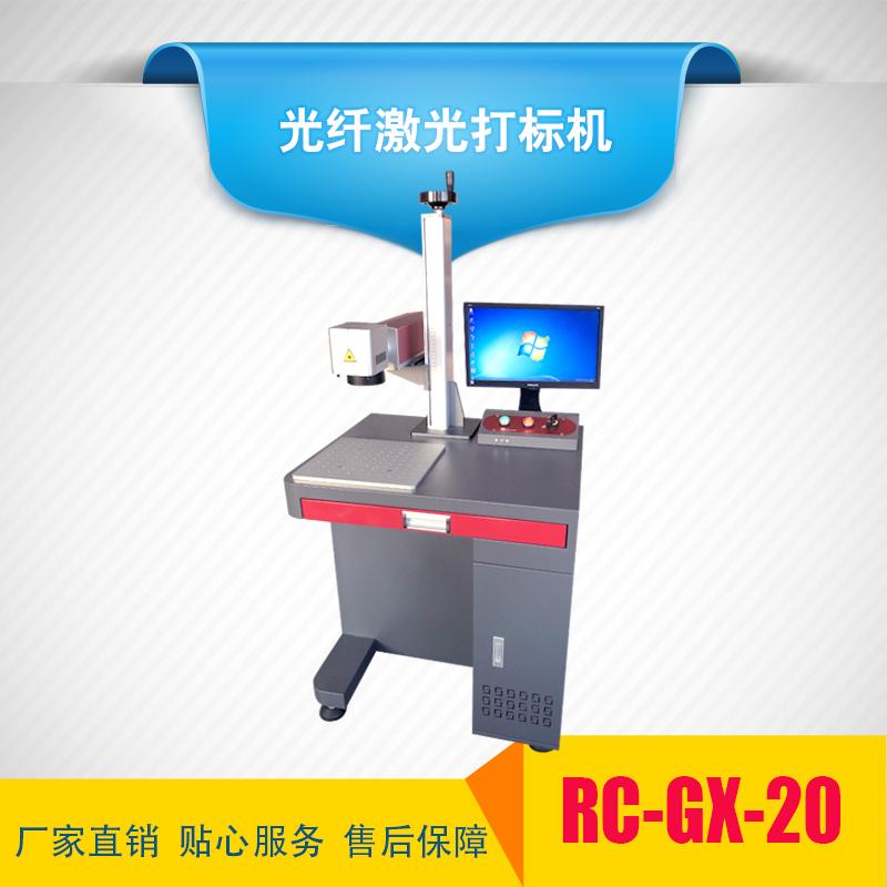 热销光纤激光打标机 光纤激光打标机厂家定制
