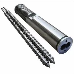 供应小型立式注塑机料筒螺杆喂料机用螺杆按样板精准设计