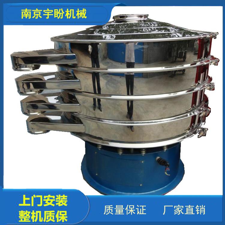 振动筛厂家_振动筛价格_南京宇盼振动筛_不锈钢筛选机