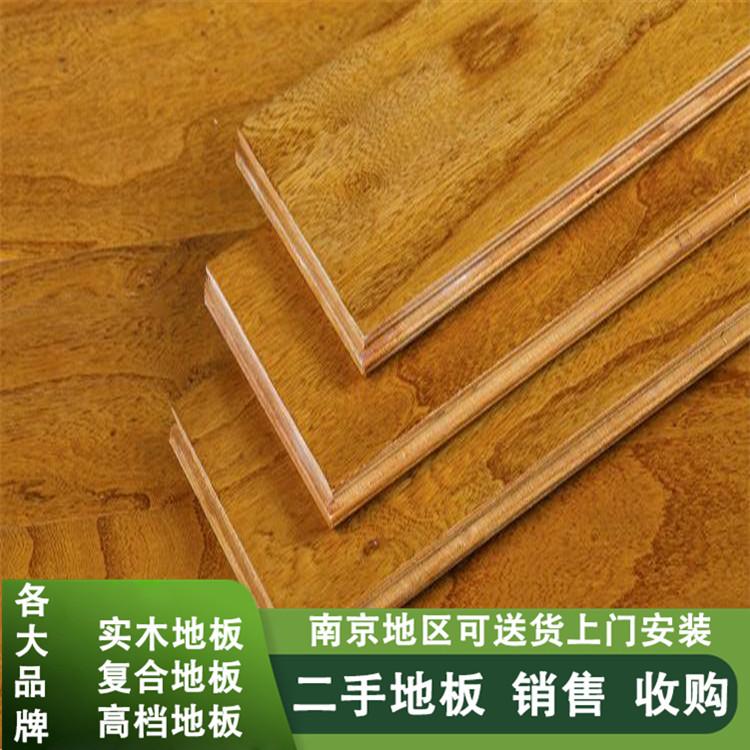 二手复合地板批发 木饰面板 二手木地板 竹木纤维板 吊顶板 护墙板 多品牌选择
