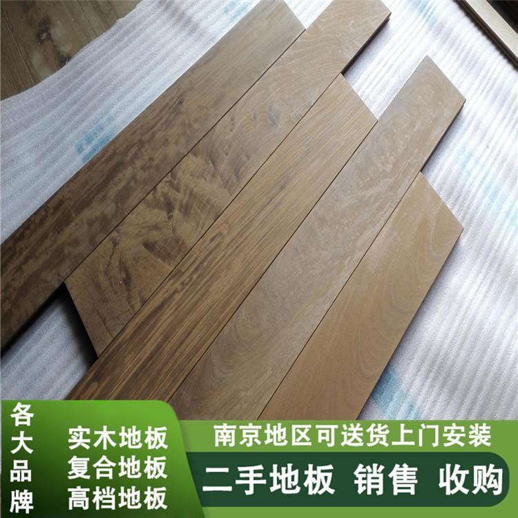 热销二手实木地板 木饰面板 二手木地板 竹木纤维板