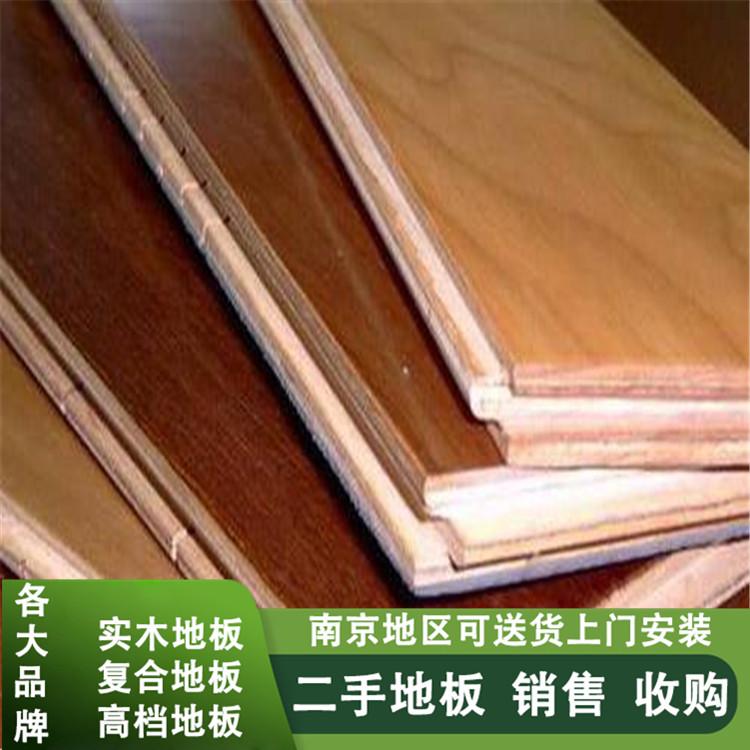 南京实木地板报价 吊顶板 护墙板 多品牌供应 二手木地板销售