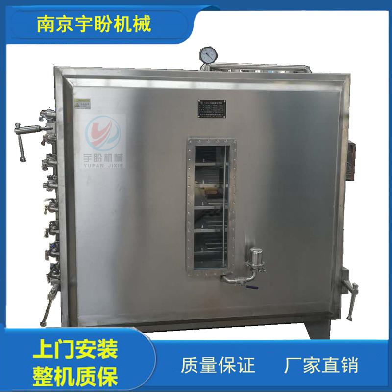 精选厂家  南京宇盼  真空干燥箱  低温真空干燥箱  干燥设备