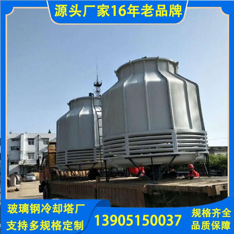 小型工业冷水塔